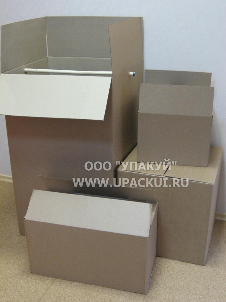 Фотографии коробок для одежды.
